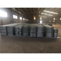 Buy cheap Stair Tread Diamond Grip Grating , Size Customized Anti Skid Serrated Bar Grating from wholesalers