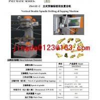 Buy cheap Double Shaft Drilling&Milling, Auto-Tapping Compound Machine (ZS4150*2) product
