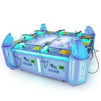 Buy cheap Realistic 3D Shooting Catch Fish Table Gambling Machine With Adjusting Fishhook Position from wholesalers