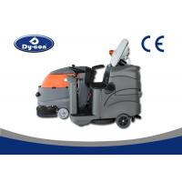 China Dycon Efficientive Washing Machine , Automatic Daily Useing Floor Scrubber Dryer Machine on sale