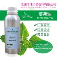 Buy cheap Peppermint Oil, Peppemint essential oil from wholesalers