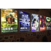 Buy cheap A1 Movie Poster Cinema LED Backlit Light Box Snap Frame Full Color Print CMYK from wholesalers