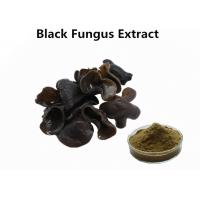 Buy cheap Custom Auricularia Auricula Extract , Mushroom Extract Powder Reducing Blood Sugar / Fat from wholesalers