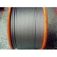 Buy cheap High Strength Elevator Stainless Steel Wire Cable 1770MPA / 1960MPA from wholesalers