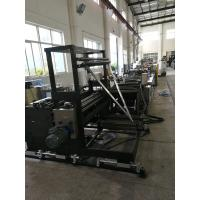 Buy cheap Simple Structure Pouch Making equipment Laminated film Multifunctional from wholesalers