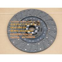 Buy cheap CLUTCH PLATE 7 PADDLE FITS FORD NEW HOLLAND 6640 7740 7840 8240 8340 product