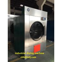 The computer control industrial drying machine(Steam industrial drying machine)