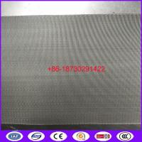 Buy cheap Laminating machine used metal  filter mesh belt from china from wholesalers
