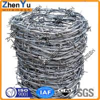 Buy cheap Top 12x12 14x14 12x14 hot dipped galvanized barbed wire(Manufacturer Since 1998,Cheap price per roll,High quality) from wholesalers