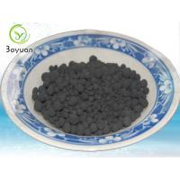 Buy cheap Coal-Based Spherical Activated Carbon from wholesalers