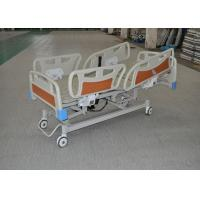 China CPR Function Clinic Electric Bed With collasible ABS Side Rails on sale
