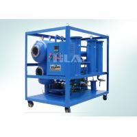Buy cheap Siemens PLC Transformer Oil Processing Equipment , Insulating Oil Cleaning Equipment from wholesalers
