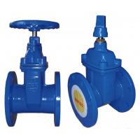 Buy cheap WRAS Resilient Seated Gate Valve Non Rising Stem With Square Head / Hand Wheel from wholesalers