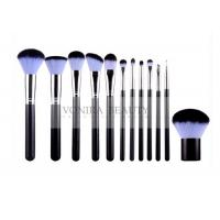 Buy cheap Customized Classic Synthetic Fiber Makeup Brushes  Makeup Artist Professional Kit from wholesalers