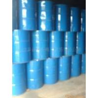 Buy cheap Trichloroethylene(TCE)in best price from wholesalers