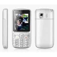 Buy cheap FCB050A Super Signal CDMA 450Mhz Weisheng 5.5 Dual SIM Handsets from wholesalers