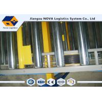 Buy cheap Warehouse Storage Gravity Pallet Racking Corrosion Protection For Chemical Industry from wholesalers