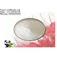 Buy cheap CAS 1177-87-3 Pharmaceutical Raw Materials Dexamethasone-21-Acetate Powder from wholesalers