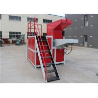Buy cheap Strong Shredding Solid Waste Shredder Machine , One Shaft Waste Crusher Machine from wholesalers