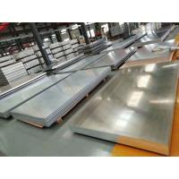 Buy cheap 5754 aluminum sheet, rolled aluminium sheet,5mm aluminium plate, good used in flooring applications product