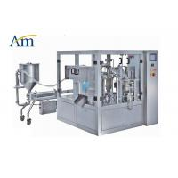 China Liquid Paste Vacuum Packaging Machine Automatic Bag Feeding Filling And Vacuum Forming on sale