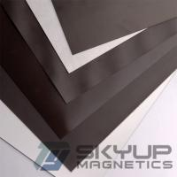 Buy cheap Rubber /Flexible magnets rod  Magnets used in motors, generators,Pumps from wholesalers