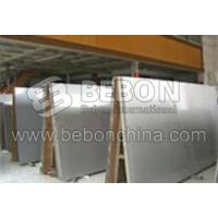 Buy cheap Grade DNV AH36, DNV AH36 steel, DNV AH36 steel plate from wholesalers