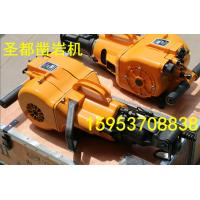 Buy cheap YN27C Gasoline Rock drill and Breaker from wholesalers