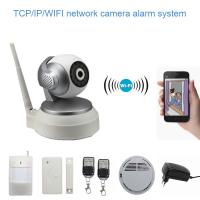 Buy cheap Smart Wifi IP Camera , TCP / IP / WIFI CCTV Camera App Control from wholesalers
