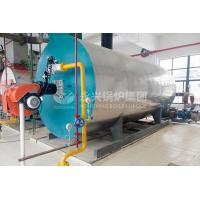 Buy cheap 2800Kw Natural Gas Hot Water Furnace Industrial Water Tube Boiler Energy Saving from wholesalers