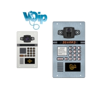 Buy cheap Outdoor RFID SIP Phone H.264 Apartment Doorbell System from wholesalers