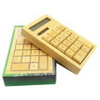 Buy cheap cheap customized logo promotional gift,promotional product, promotional gift item solar portable bamboo calculator whole from wholesalers