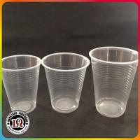 Buy cheap disposable rounded rims PP plastic cup from wholesalers