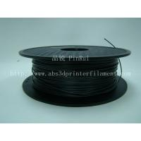 carbon fibre 3d printer filament , the new filament ,Scrub black, High strength