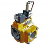 Buy cheap Fuel solenoid valves , Explosion proof fuel solenoid valve 12V, fuel pump solenoid valves from wholesalers