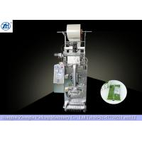 Buy cheap Plastic Bag Packaging Machine , Water Pouch Packing Machine Back Side Sealing from wholesalers