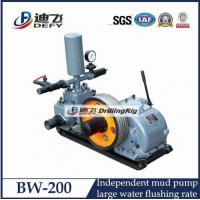 Buy cheap BW-200 Large Water Flushing Rate Drill Rig Mud Pump from wholesalers