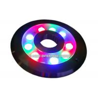 Buy cheap Color Changing RGB Underwater LED Fountain Lights with Remote Cotrol from wholesalers