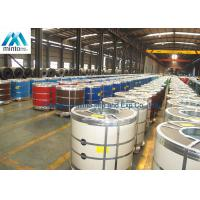 Buy cheap Hot Rolled Color Coated Aluminum Coil PPGI Steel Coil SPCD Q195 DC01 SPCC from wholesalers