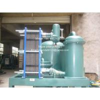 Buy cheap Vacuum Oil Water Separator Plant | High content water removing system TYN-100 from wholesalers