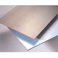 Buy cheap Titanium clad copper plate or titanium clad copper rod from wholesalers