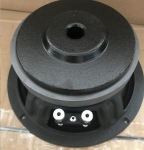 China 6.5 Inch And 8.0 Inch Midrange Speaker car audio speaker  For High Performance Steel Basket on sale