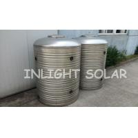 Buy cheap Safe Insulated Solar Water Heater Tank , 500L Solar Storage Tank With Heat Exchanger from wholesalers