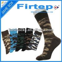 Buy cheap camouflage pattern socks for military men from wholesalers