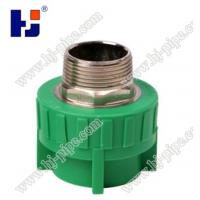 China Plastic pipe fittings PPR male coupling on sale