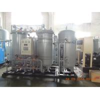 Buy cheap CE approved PSA Nitrogen Generator Equipment for Tire Production Line from wholesalers