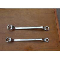 Buy cheap Double Offset Basic Construction Tools , Ring Spanner Wrench Plum Wrench from wholesalers