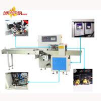Buy cheap Automatic Flow Packing Machine For Gloves, Soap , Toothpaste , Slipper, Comb from wholesalers