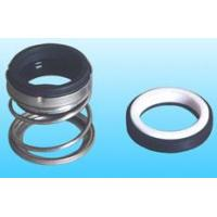 Buy cheap Bia Mechanical Seals from wholesalers