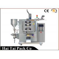 China Flat or Sawtooth Type Cut Tomato Sauce Packaging Machine , Pouch Packaging Equipment on sale
